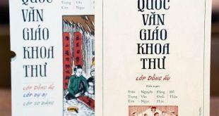 Quyển Ðồng ấu - Cours Enfantin dành cho học sinh lớp Năm, gồm 34 bài đầu dạy trẻ các chữ cái và đánh vần, 55 bài sau là các bài tập đọc.