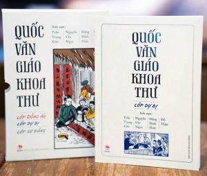 Quyển Dự bị - Cours Préparatoire dành cho lớp bốn, gồm 120 bài tập đọc.