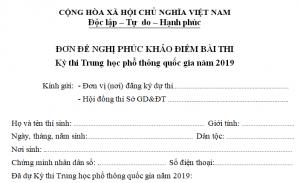 Mẫu đơn xin phúc khảo bài thi thpt quốc gia 2019
